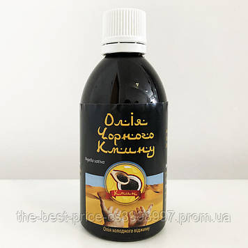 Масло чорного кмину 100мл. Українське виробництво