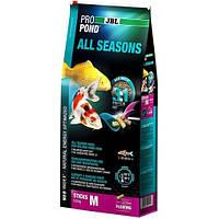 Корм для прудовых рыб JBL ProPond All Seasons M, 32л/5800 гр (основное питание для золотых рыб, карпов кои)