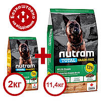 T26 Nutram Total 11,4 кг + 2кг беззерновой корм для собак з ягням