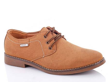 Стильные удобные мужские туфли, фото 2
