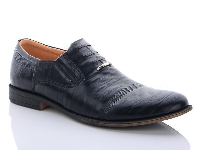 Стильные повседневные мужские туфли
