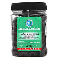 Турецкие оливки вяленые (маслины) 450 г Marmarabirlik 2XS