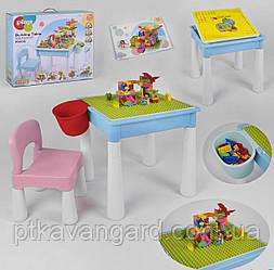 Столик игровой для девочки со стульчиком с Конструктором 4в1 для песка и воды 71 деталь P 3035