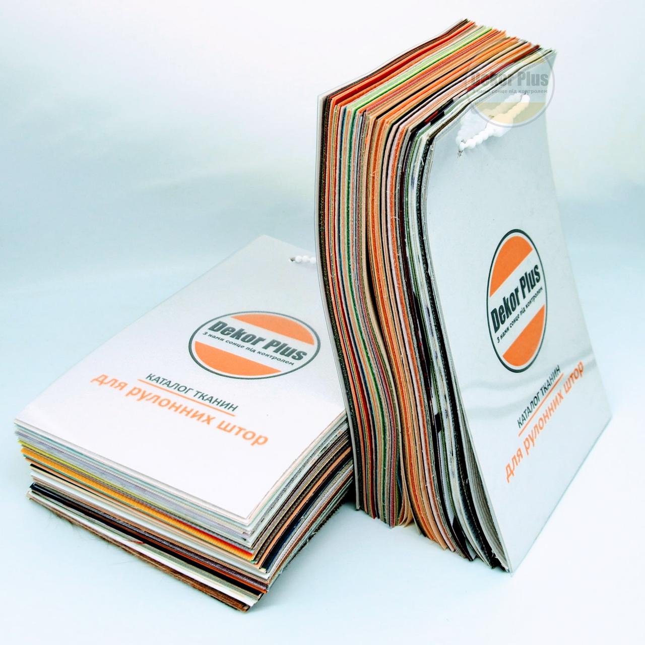Каталог зразків тканин для рулонних штор