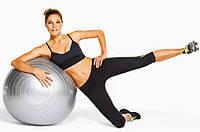 Мяч для фитнеса 65 см | Фит бол | Мяч для тренировок