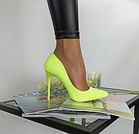 Туфлі жіночі класичні  лимонні,яскраво жовті, фото 1