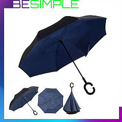 Зонт навпаки Umbrella / Парасольку від дощу / Парасольку (Колір-темно-синій)