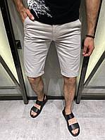 Мужские хлопковые шорты молочного цвета (молочные) Турция