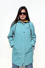 Жіноча легка куртка CR-60131 в розмірах 48-56