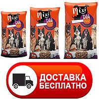 (БЕЗКОШТОВНА ДОСТАВКА / Нова Пошта) Сухий корм для собак Mixi Dog 10 кг.