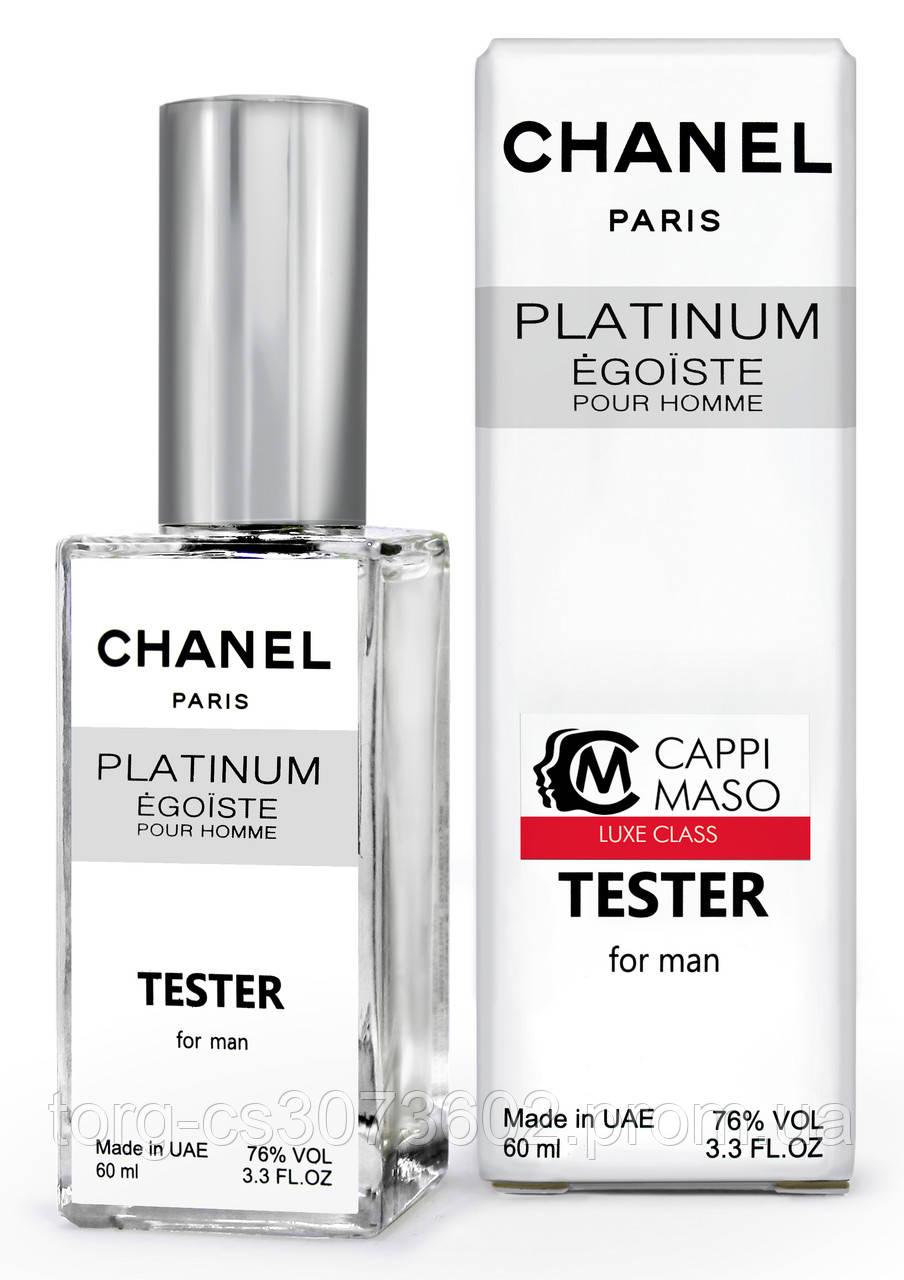 Тестер DUTYFREE чоловічий Chanel Egoiste Platinum, 60 мл