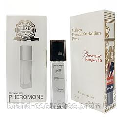 Pheromone Formula Maison Francis Kurkdjian Baccarat Rouge 540 унисекс 40 мл