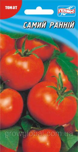 Насіння томатів Самий ранній 25 шт.