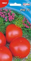 Семена томатов Ричи F1 10 шт.