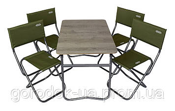 Комплект мебели складной Novator SET-5 (100х60)