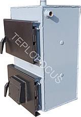 Котел твердотопливный Rizon КС-Т classik 12 кВт (утепленный), фото 2