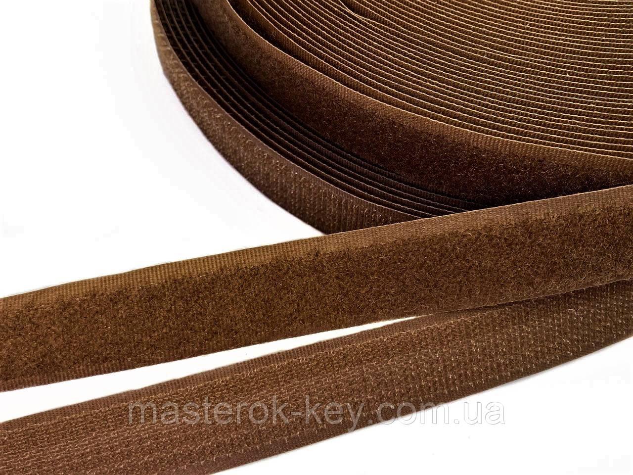 Застібка липучка метражні 2см коричневий колір Блідо