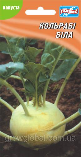 Насіння капусти Кольрабі біла 100 шт.