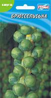 Насіння капусти брюссельської 100 шт.