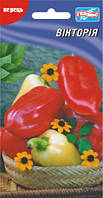 Семена перца Виктория 30 шт.