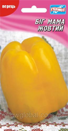 Семена перца Биг Мама оранжевый 50 шт.