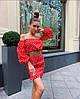 Женский стильный костюм топ и юбка в горох