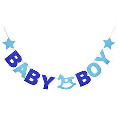 Гірлянда-розтяжка BABY BOY бейбі шауер