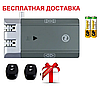 Скрытый электрозамок  на батарейках seven lock sl-7709