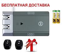 Прихований електрозамок на батарейках seven lock sl-7709, фото 1