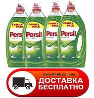 (БЕЗКОШТОВНА ДОСТАВКА) Рідкий концентрований порошок для прання Persil Universal Gel 5.8 л