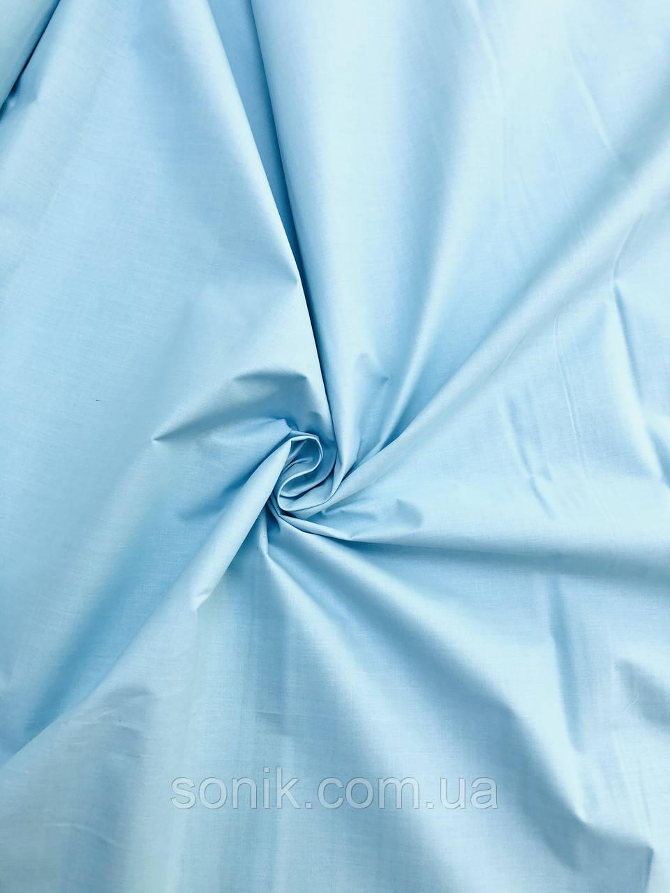 Тканина Бязь Блакитна сввітла 220 см