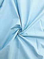 Тканина Бязь Блакитна сввітла 220 см, фото 1