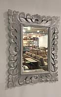 Зеркало Ajur в серебристой резной раме, 80х60 см