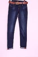 Женские  джинсы зауженные Moon girl