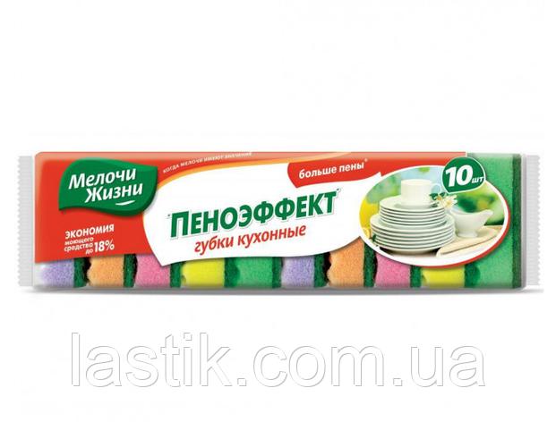 /Губки кухонные 10шт МЖ /6475 CD, фото 2