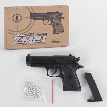 Пістолет ZM 21 L 00027 (36) на кульці, металевий, в коробці