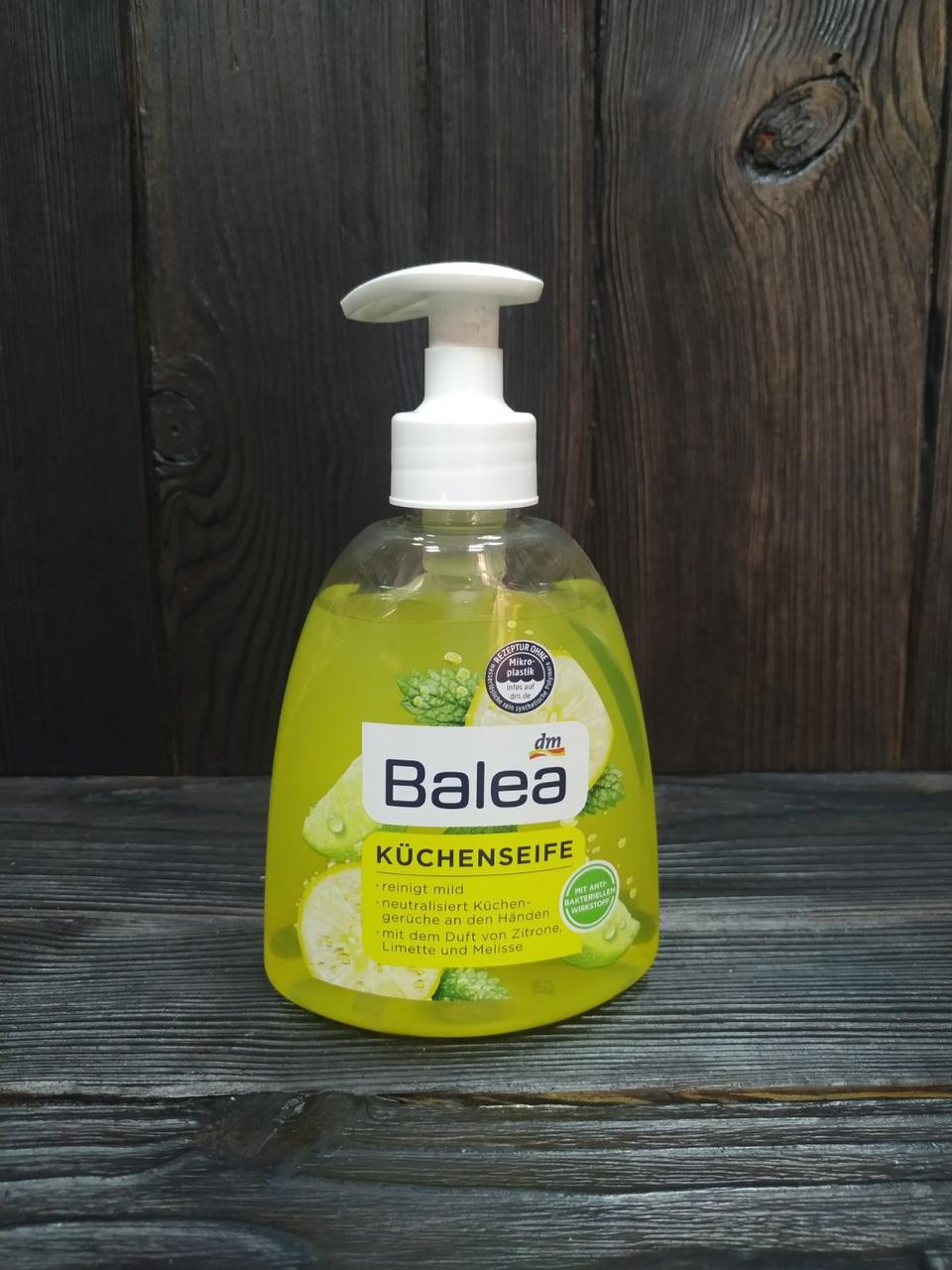 Balea Жидкое мыло кухонное - лимон, лайм и мелисса, 300 мл