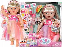 Кукла Baby Born серии Нежные объятия - Сестричка единорог, фото 1