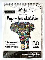 Бумага для рисования и скетчинга А3 альбом 30 листов Art Planet