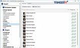 ПО Лицензия TRASSIR Face Search, фото 4