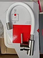 Змішувач для кухні Solone EZA4-F090KW з нержавіючої сталі з гнучким виливом та гайкою, білий