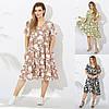 Р 48-62 Свободное летнее платье с воланами в цветочный принт Батал 23806