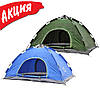 Двухместная туристическая палатка автоматическая Самораскладывающаяся кемпинговая палатка для отдыха и природы, фото 6