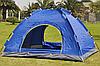 Двухместная туристическая палатка автоматическая Самораскладывающаяся кемпинговая палатка для отдыха и природы, фото 4