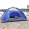 Двухместная туристическая палатка автоматическая Самораскладывающаяся кемпинговая палатка для отдыха и природы, фото 5