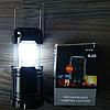 Фонарь для кемпинга светодиодный G85 с солнечной панелью Туристическая лампа для пикника Светильник в палатку, фото 5