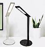 Настільна світлодіодна LED лампа з бездротовою зарядкою Qi Сучасна Smart лампа для офісу навчання вдома, фото 4