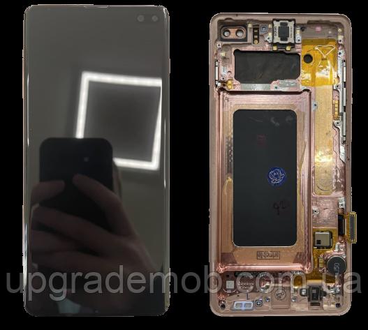 Дисплей Samsung G975F Galaxy S10+ тачскрин модуль черный Amoled оригинал в рамке розового цвета Flamingo Pink