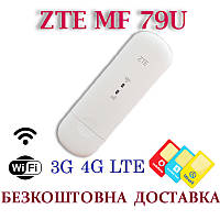 ZTE MF79U 3G/4G/LTE мобильный модем+WiFi Роутер USB Киевстар/Vodafone/Lifecell+2 выход. под антенну
