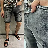 Мужские джинсовые шорты черного цвета (черные) с потертостями Турция